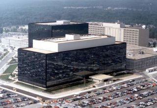 Quartier général NSA